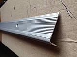 Рифленый профиль 40х20 мм(2.7м), фото 2
