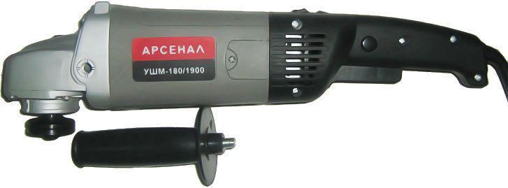 Болгарка Арсенал УШМ 180/1900М (дополнительная ручка)