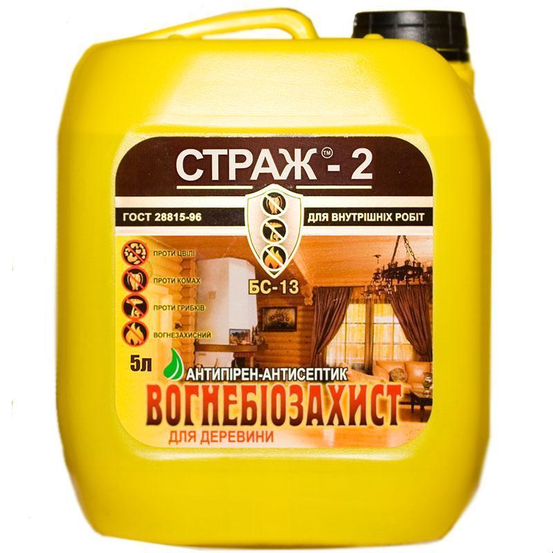 """Антисептическая биоогнезащита для дерева """"Страж-2"""" 10л (Безцветный)"""