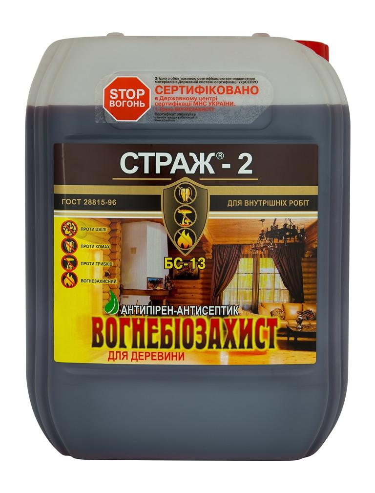 """Антисептическая биоогнезащита для дерева """"Страж-2"""" 5л (Красный)"""