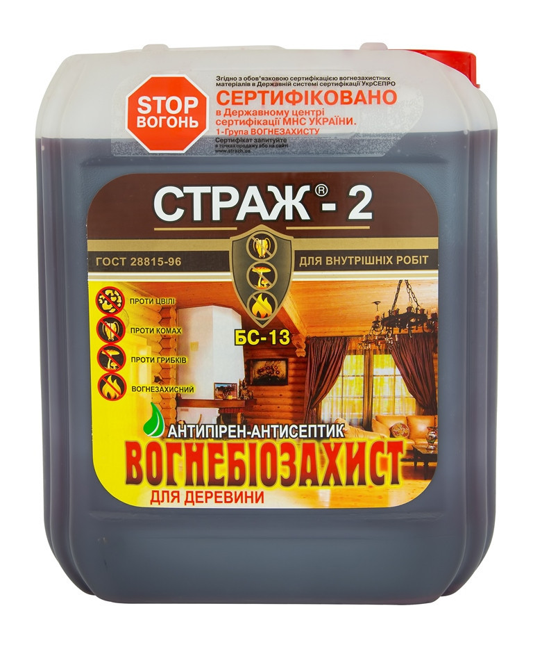 """Антисептическая биоогнезащита для дерева """"Страж-2"""" 10л (Красный)"""