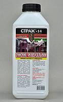 Очиститель универсальный Страж-14 (смывка высолов ) 2л