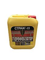 Гидрофобизатор противовысольный «Страж-15» (готовый раствор) 5л