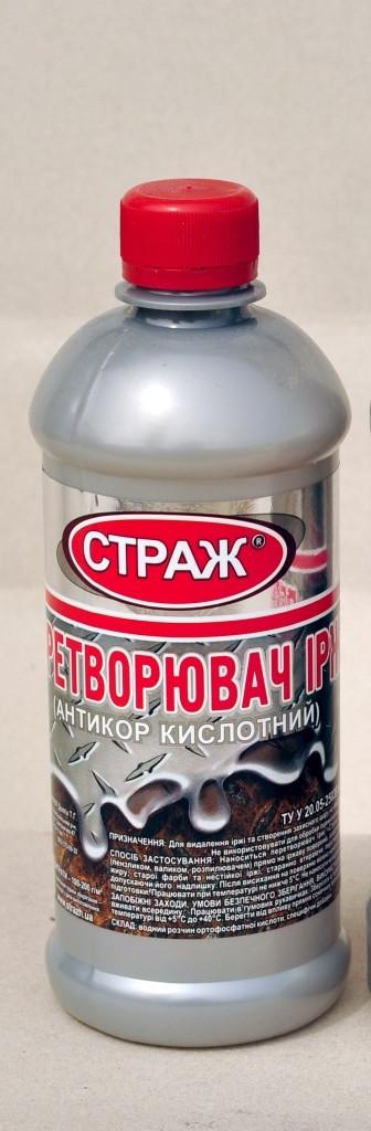 Преобразователь ржавчины СТРАЖ (кислотный) 400 мл