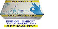 Нитриловые перчатки OPTIMALITY