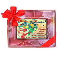 Оригинальный шоколадный сувенир на день рождение. Открытка с фото на шоколаде, фото 1