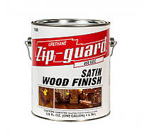 Уретановый лак Zip-Guard Urethane Wood Finish (матовый) 18,88л