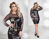 Блискуче вечірнє плаття золото+чорний блискучий, фото 2