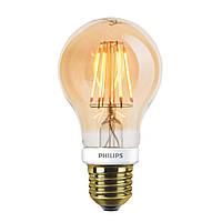 Лампа Эдисона A60 LED 7,5 Вт диммируемая Philips филамент золотая