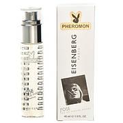 Pheromone Tube 45ml