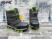 Термо-Ботинки зимние Том.м Tom.m с липучками. Термики. Размеры 27-32. Два цвета