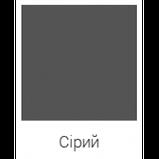 Фарба акрилова для дахів БАЙРІС (Сіра) 5 л, фото 2