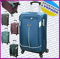 Малый Украинский чемодан на четырёх колёсах