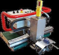 Шліфовально-затирочна машина Floor Master