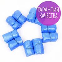 Одноразовые бахилы медицинские Polix 3гр 200шт/100пар в упаковке, из полиэтилена синие
