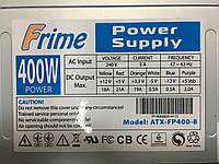 Блок питания Frime 400W ATX-FP400 для системного блока (новый, гарантия 6 мес)