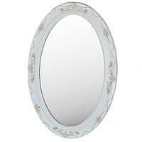 Зеркало настенное оригинальное (78х53х3 см.)