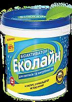 Биоактиватор Эколайн 250г