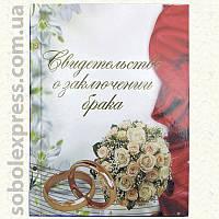 Свадебная папка