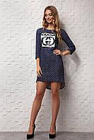 Молодежное платье. Платье в горошек. Платье свободного кроя. Украшение из пайеток и жемчужин. Синее платьице