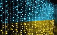 Новинка  гирлянда водопад  3 м*1.2 м  желто синее свечение провод прозрачный