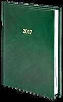 Діловий щоденник,2018 Мірадур ,336арк 2108