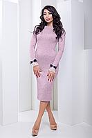 """Женское розовое платье """"Адель"""" со скидкой, одежда от производителя"""