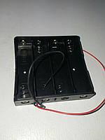 Батарейний відсік (тримач) 4 X 18650
