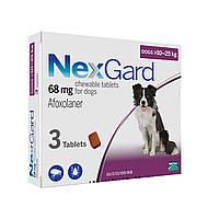NexGard (НексгарД) L (10-25кг) - таблетки от блох и клещей в виде жевательных таблеток для собак