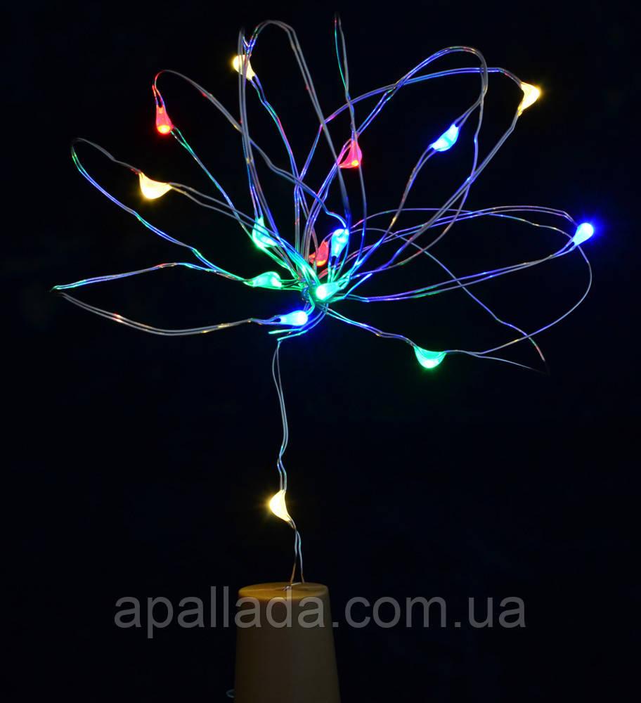 Электрогирлянда LED, 15 ламп, многоцветная 1,60м