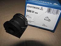 Втулка стабилизатора AUDI, SEAT, SKODA, VW передняя ось (производитель Lemferder) 35886 01