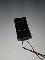 Батарейний відсік (тримач) 2 X 18650