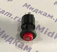 Кнопка аварийной сигнализации 6 - ти контактная