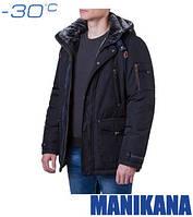 Куртка зимняя мужская теплая по распродаже