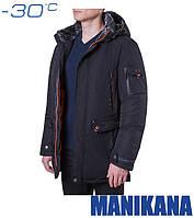 Куртка зимняя мужская по скидке