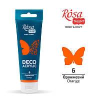 Акрил для декора, оранжевый, матовый, 75 мл, Rosa Talent, 322206