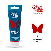 Акрил для декора, красный, матовый, 75 мл, Rosa Talent, 322207