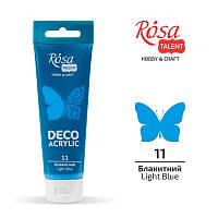 Акрил для декора, голубой, матовый, 75 мл, Rosa Talent, 322211