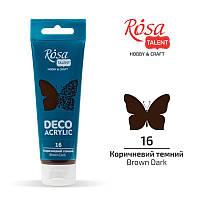 Акрил для декора, коричневый темный, матовый, 75 мл, Rosa Talent, 322216