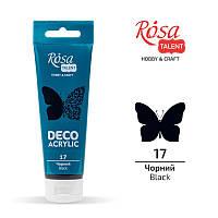Акрил для декора, черный, матовый, 75 мл, Rosa Talent, 322217