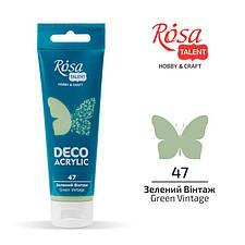Акрил для декора, зеленый винтаж, матовый, 75 мл, Rosa Talent, 322247