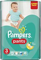 Трусики Pampers Pants Unisex 3 ( 6-11 ) 60 шт!