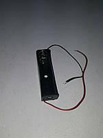 Батарейний відсік (тримач) 1 X 18650