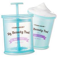 Вспениватель средств для умывания Etude House My Beauty Tool Bubble Maker