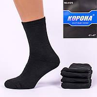 Махровые мужские носки Корона А1215. В упаковке 12 пар