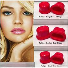 Плампер-тренажер для увеличения губ Fullips Lip Plumping Enhancer (фуллипс) размер М