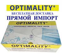 Медицинская маска OPTIMALITY