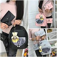Молодежный стильный набор 4 в 1. Рюкзак кошелек визитница клатч
