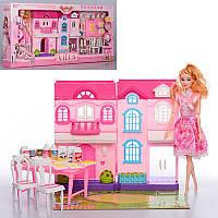Кукольный домик с куклой и аксессуарами 6912-A