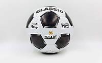 Мяч футбольный №5 Гриппи HYDRO TECNOLOGY CLASSIC FB-5824